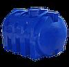Ёмкость пластиковая двухслойная 2000 л  горизонтальная
