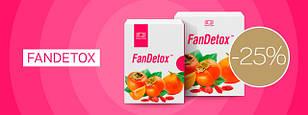 Новая скидка! Скидка на продукт FanDetox (ФанДетокс) - один из самых лучших продуктов для детокса