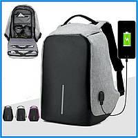 Рюкзак городской Bobby Портфель Антивор с USB зарядкой, фото 1