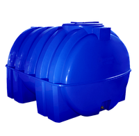 Ёмкость пластиковая горизонтальная 3000 литров двухслойная