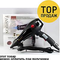 Фен для Волос Shinon SH 8103 / прибор для ухода за волосами