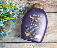 Шампунь для объема волос OGX Biotin&Collagen Sampoo