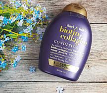 Кондиционер для волос OGX Biotin&Collagen Сonditioner
