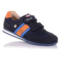 Кроссовки для мальчика Tutubi 11.2.196 темно-синие