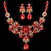 Набор бижутерии под золото с красными камнями, колье и серьги