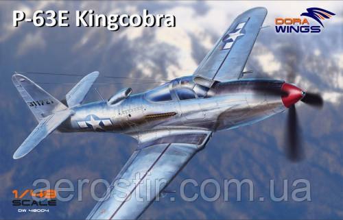 P-63E Kingcobra 1/48 DORA WINGS 48004