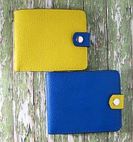 Портмоне №1 из натуральной кожи жёлтый, синий, фото 1