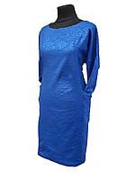 Нарядное платье  54, 56, 58, 60
