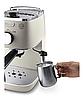 Кофеварка DeLonghi Distinta ECI 341.W, фото 3