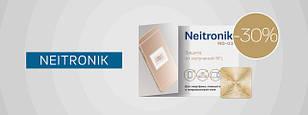 Скидка на Нейтроник (Neitronik) - новая скидка от компании Коралловый Клуб