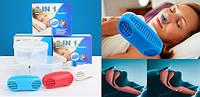 Анти храп и очиститель воздуха 2 in 1 Anti Snoring & Air Purifier