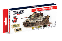 Набор красок HATAKA AS94 'Бронетехника Германии с 1943 по 1945 год'