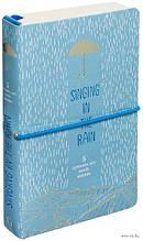 Пятибук Singing in the Rain 5 найкращих років мого життя з питаннями