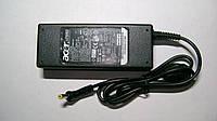 Зарядное устройство для ноутбука Acer (19V 4.74A 90W 5.5-1.7mm)