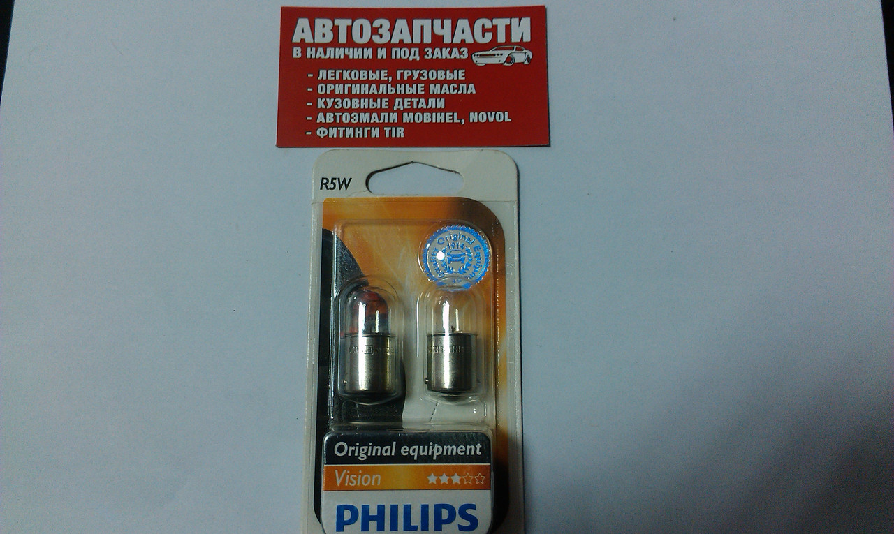 Лампа 12V 5W Philips 2шт.