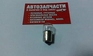 Лампа 12V 5W 1 контакт пр-во Беларусь