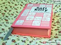 Пятибук Soft Kitty 5 лет из жизни котика с вопросами