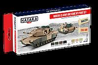 Набор красок HATAKA AS67 'Современная бронетехника США' серии Красная линия