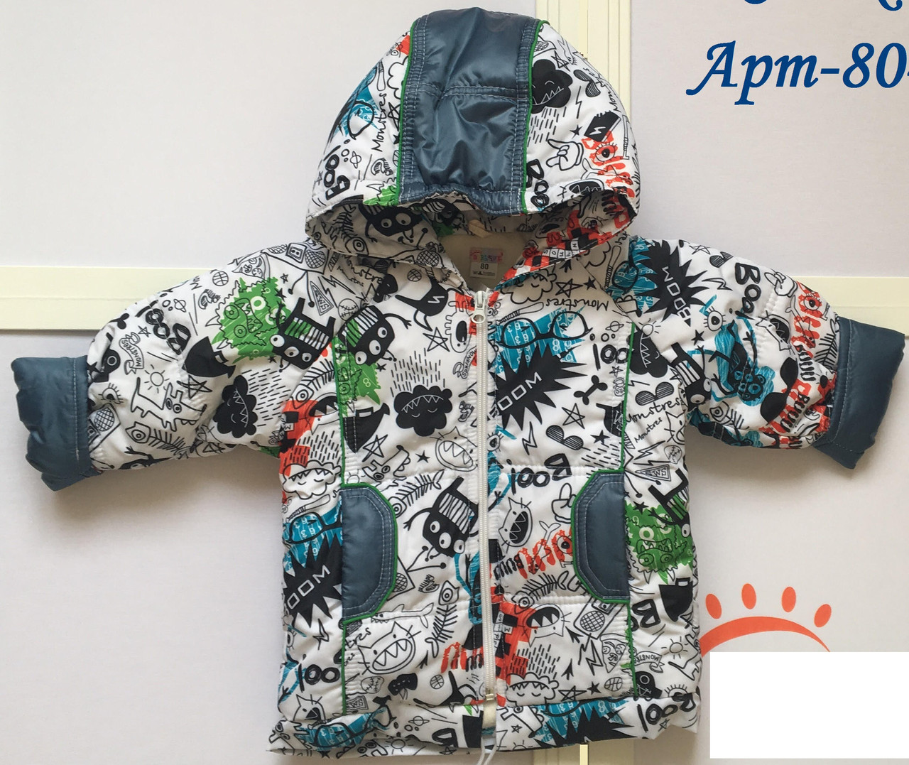Детская  демисезонная куртка для мальчика на флисе Симка, 80-86