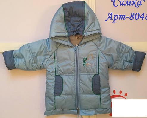 Детская  демисезонная куртка для мальчика на флисе Симка, 80-86, фото 2