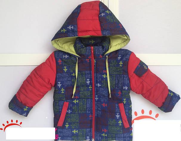 Детская  демисезонная куртка для мальчика на флисе Димка, 86-98, фото 2