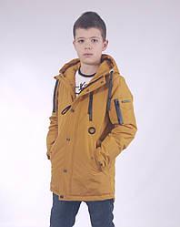 Детская демисезонная куртка для мальчика от Puros Poro 330, 116-140