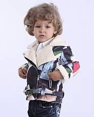 Дублянка дитячий демісезонний для хлопчика 40016, на зростання 98-128, фото 2