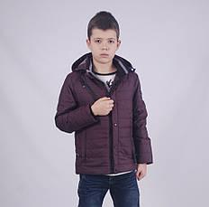 Детская демисезонная куртка для мальчика от Puros Poro 373, 134-158