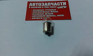 Лампа 12V 10W 1 контакт