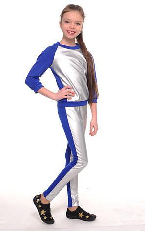 Детский  костюм для девочки вставки серебро, 128-146, фото 2