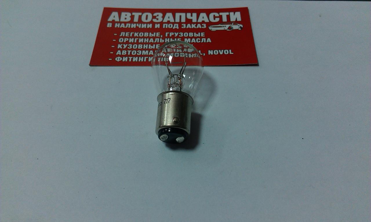 Лампа 12V 4/21W 2 контакта смещенный цоколь пр-во Bosch