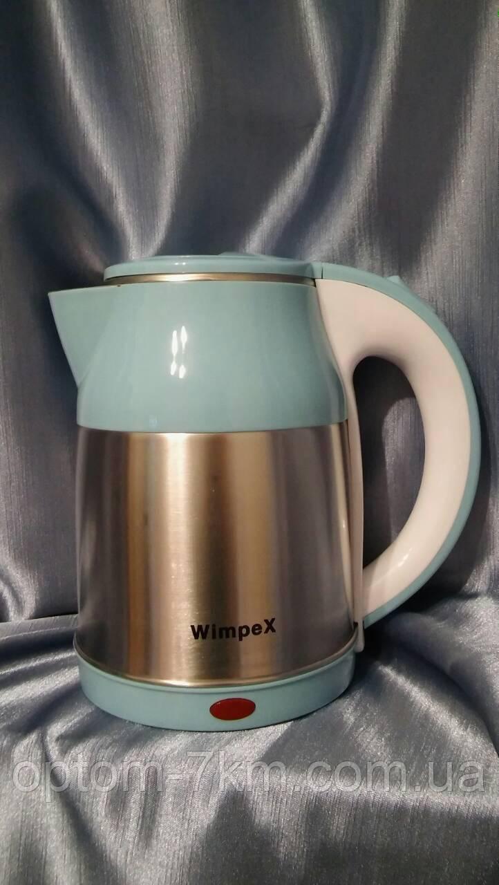 Электрический Дисковый Чайник 2л. Wimpex WX-2840 am