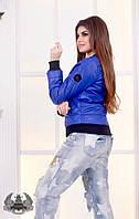 Куртка-бомбер Пчела ткань плотная плащевка 100 синтепон до 54 размера синяя