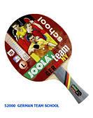 Ракетка Joola GERMAN TEAM SCHOOL 52000J