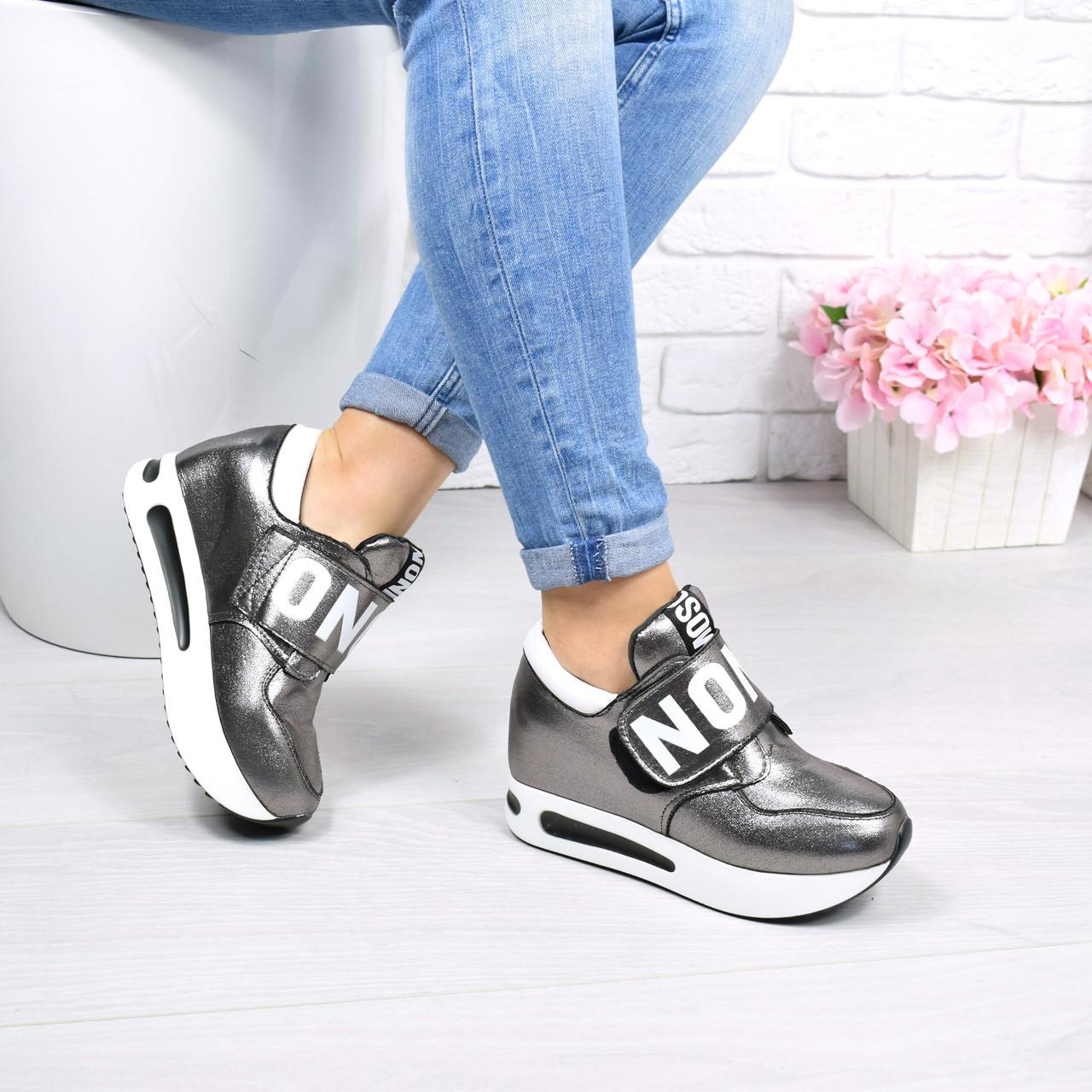 8d9c28d90f7b Кроссовки женские Love липучка графит 4355, спортивная обувь - Интернет- магазин