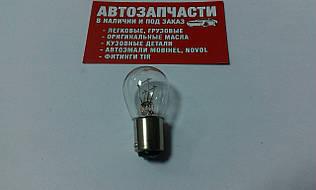 Лампа 12V 5/21W 2 контакта