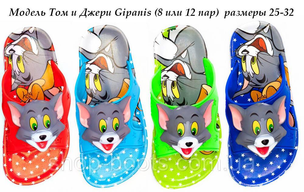 Детские шлепанцы с игрушкой оптом Gipanis  25-32рр. Модель Том и Джери