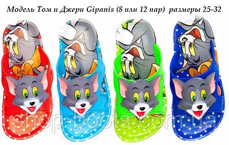 Детские шлепанцы с игрушкой оптом Gipanis  25-32рр. Модель Том и Джери, фото 2