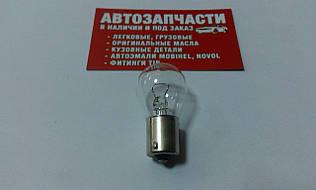 Лампа 12V 21W 1 контакт пр-во Narva