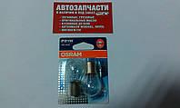 Лампа 12V 21W Osram 2 шт.