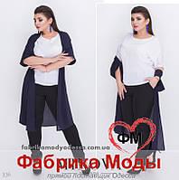 Брючный костюм тройка большого размера недорого в интернет магазине Украина от ТМ Minova р. 52,54,56,58