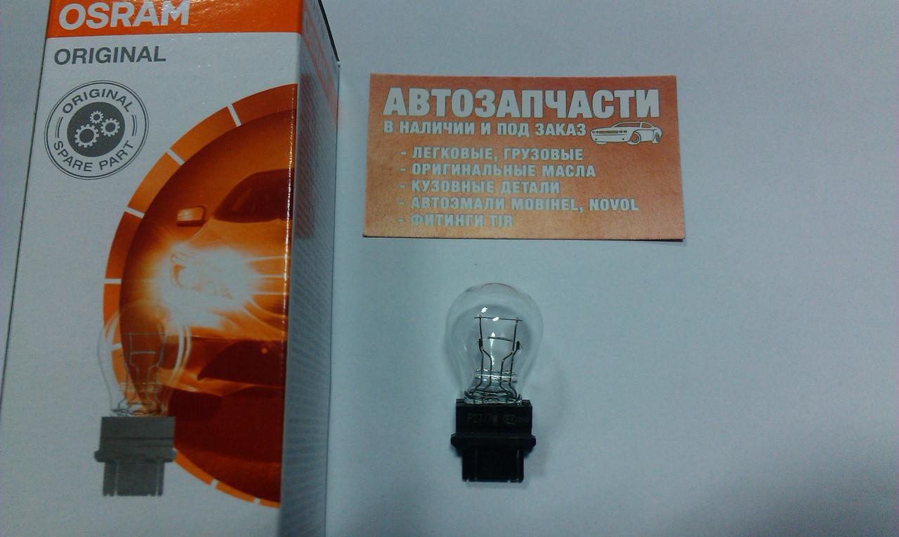 Лампа без цоколя 12V P27/7W 2 контакта Osram