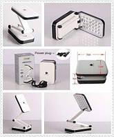 Яркая настольная 24 лед светодиодная аккумуляторная лампа трансформер для маникюра, уроков, в офис ТОП ТОВАР