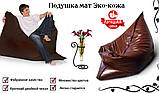 """Подушка мат Эко-кожа """"Зевс"""", фото 4"""