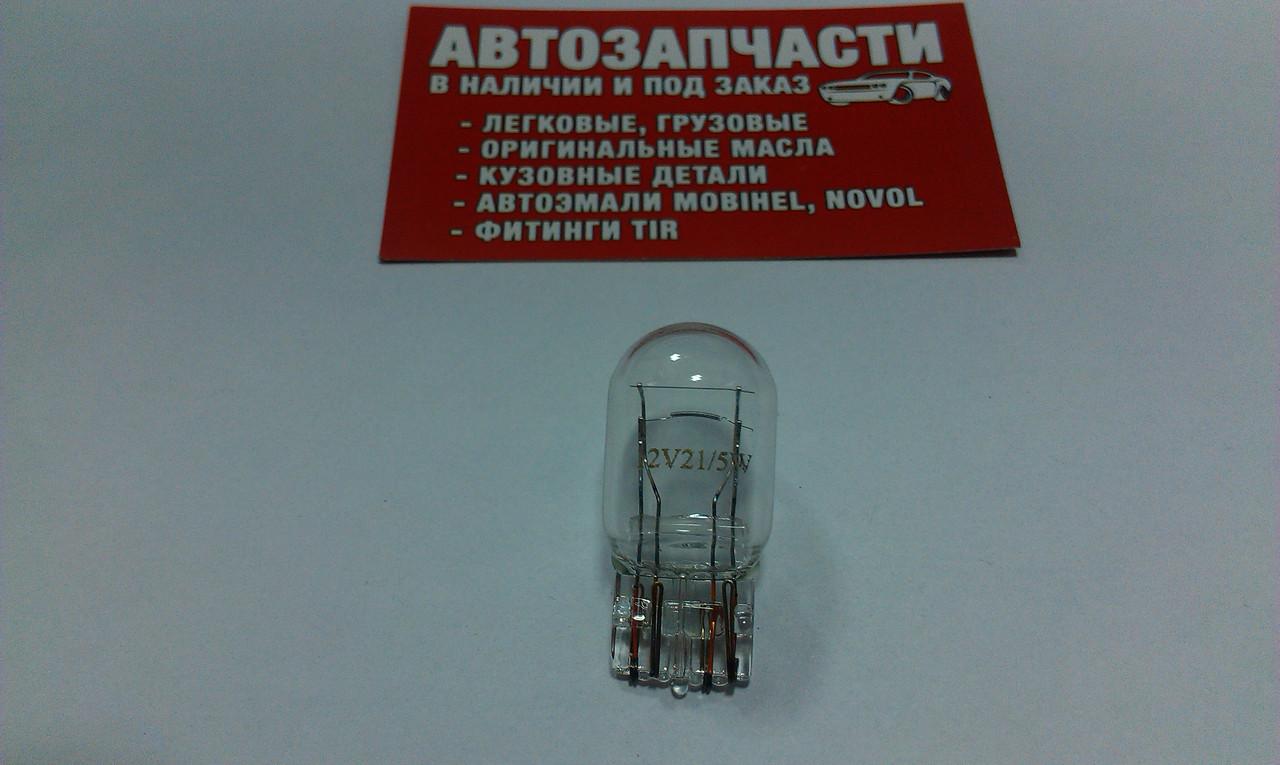 Лампа без цок. 2 контакта 12V 21-5W Китай