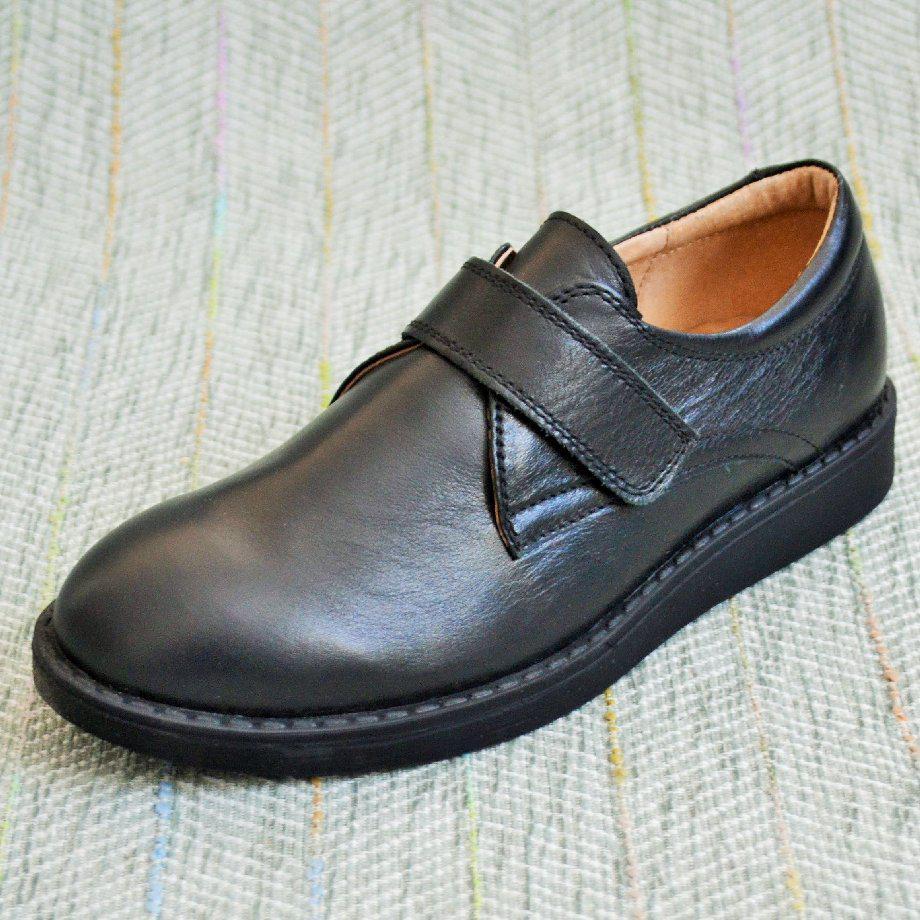 Туфли на мальчика, Eleven shoes размер 27-36