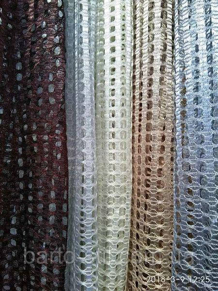 Тюль сетка на метраж и опт, разных цветов. Высота 2.8 м.