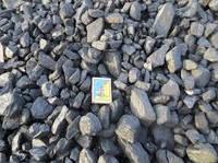 Каменный Уголь(ДГ).Фракция орех-крупный (25-100)