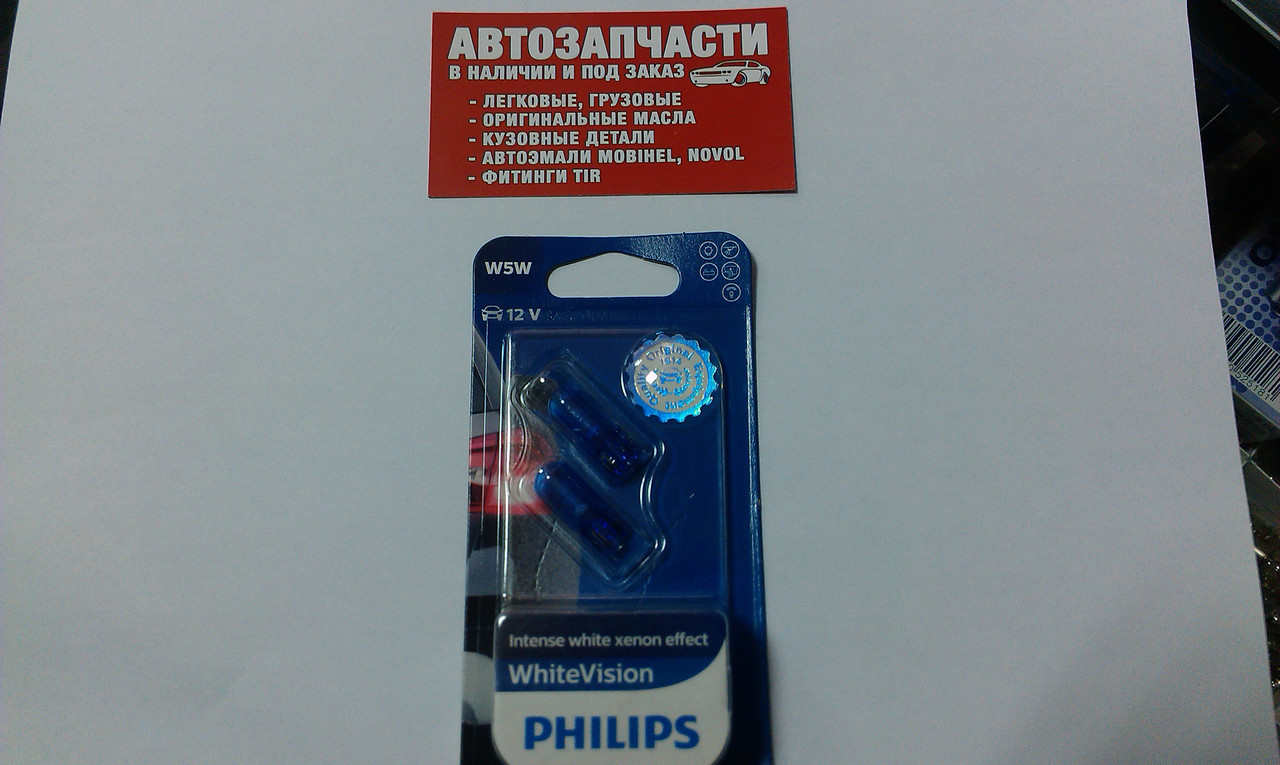 Лампа без цок. 12V 5W синие Philips 2 шт.