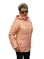 Женская демисезонная куртка 52,54,56,58